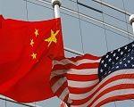 EUA-China-Mundo: perspectivas (1)