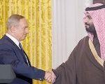 A normalização das relações Israel/Mundo Árabe subiu no telhado