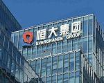 Evergrande: falência e oportunidade na China