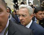 Cai Uribe, o mito colombiano