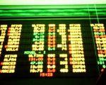 Pesquisas de mercado reforçam interesses das grandes corporações