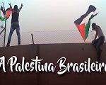 Notas sobre uma noite de terror na Palestina
