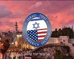 O Israel first perde espaço no Congresso dos EUA