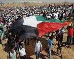 Contra a Nakba contínua, resistência permanente