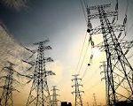 Desigualdade Energética