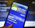 Brasil dos safados e dos honrados